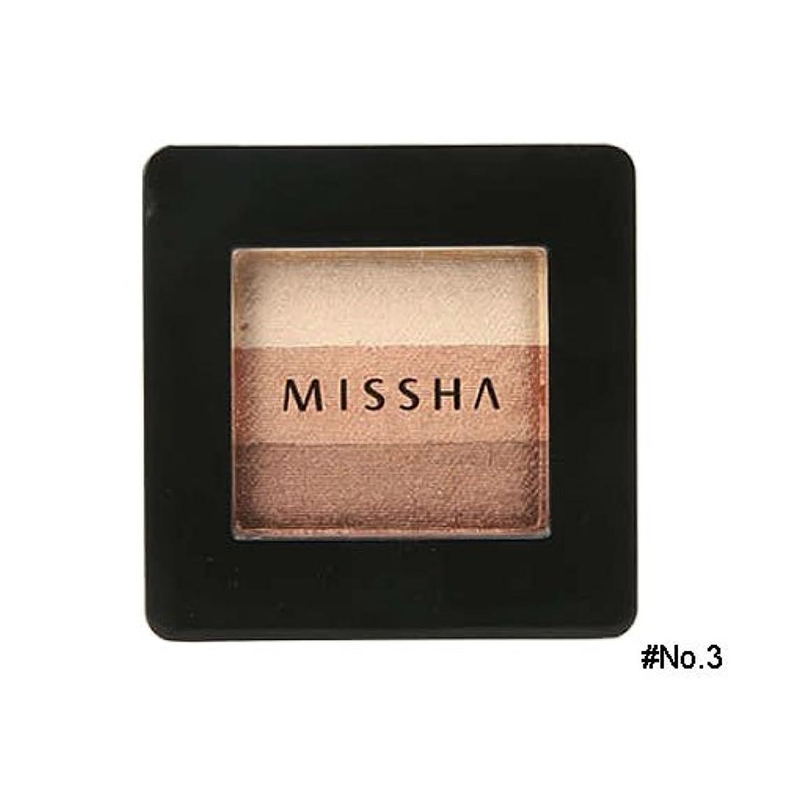 代わりに放棄する頻繁にミシャ(MISSHA) トリプルシャドウ 2g No.3(モカベージュ) [並行輸入品]