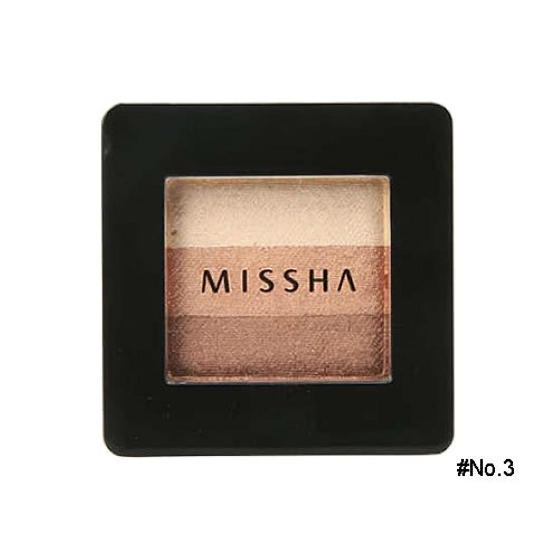 区別する部門鳩ミシャ(MISSHA) トリプルシャドウ 2g No.3(モカベージュ) [並行輸入品]