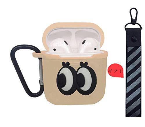 AirPods用シリコンケース iPhone ワイヤレスイヤホンシリコンケース, Apple AirPods充電ケース,ギフト無料 - リストストラップ[防塵栓] [完全保護] [携帯に便利] (淡い茶色)