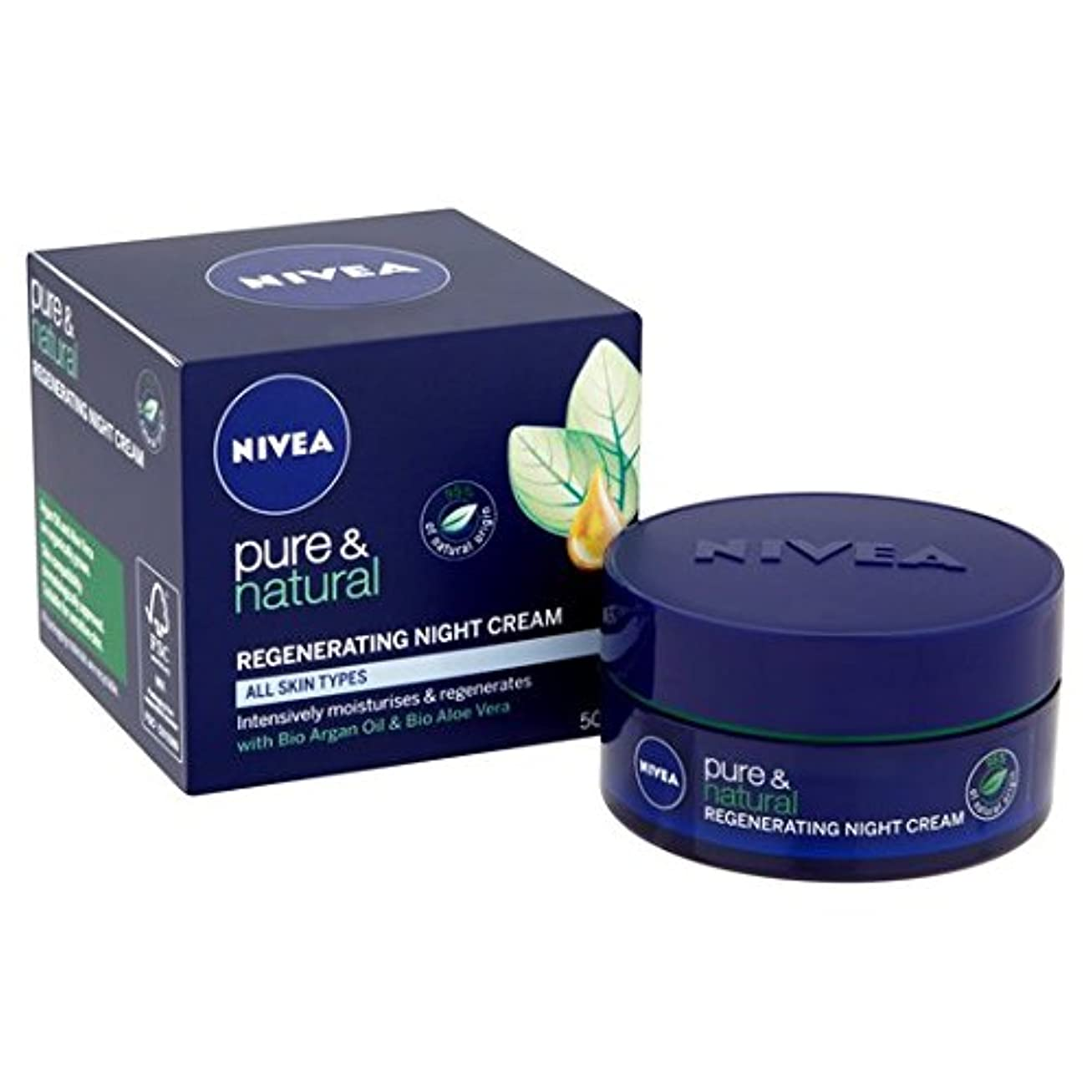 ラボこする知性Nivea Visage Pure & Natural Regenerierende Nachtcreme 50 ml