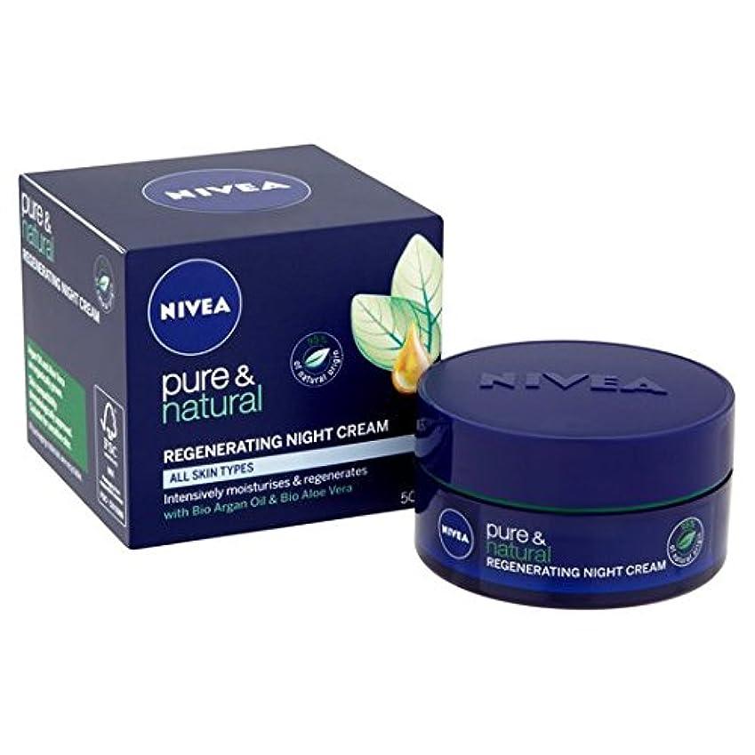パッケージ肥沃な気をつけてNivea Visage Pure & Natural Regenerierende Nachtcreme 50 ml