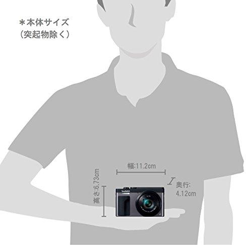 コンパクトデジタルカメラ ルミックス DC-TZ90 5枚目のサムネイル