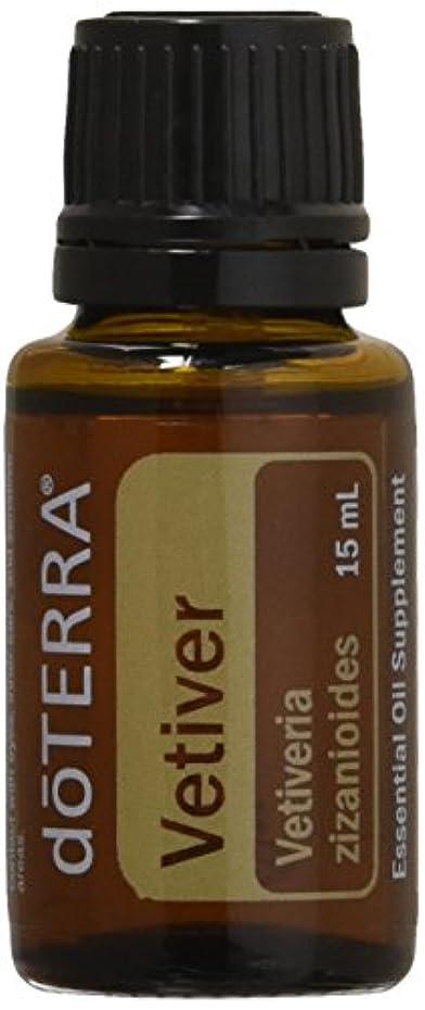付添人寝室を掃除するノート【並行輸入品】doTERRA Vetiver essential Oil 15 ml