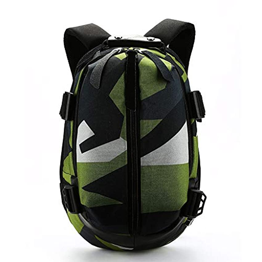 貫通する刃人口ユニセックススクール防水バックパックオックスフォード布バックパック男性カジュアルusb充電式学生バックパック QYSZYG (Color : Green)