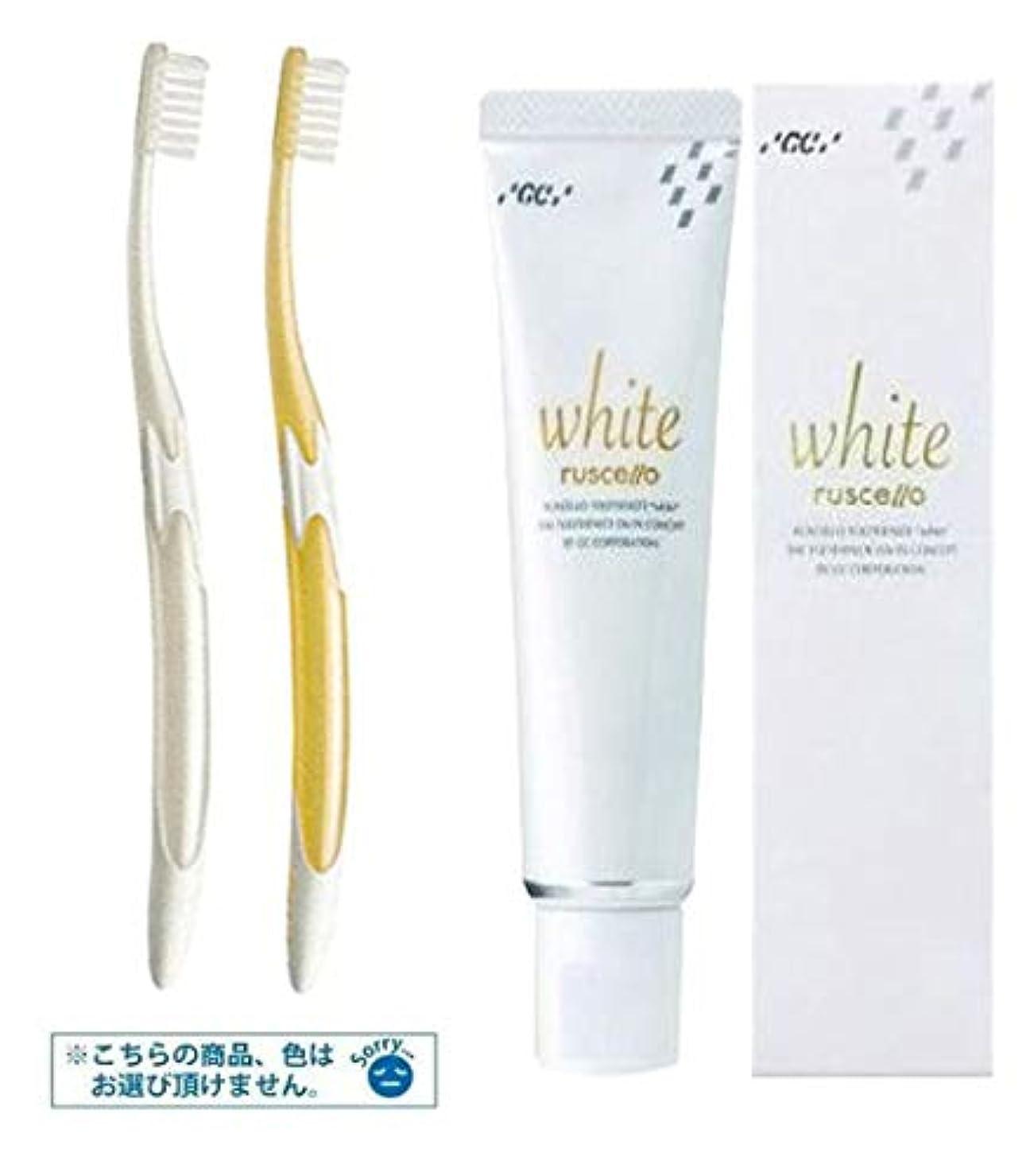 オフ出血問い合わせGC(ジーシー) ルシェロ 歯みがきペースト ホワイト 100g 1個 + ルシェロ W-10 歯ブラシ 2本