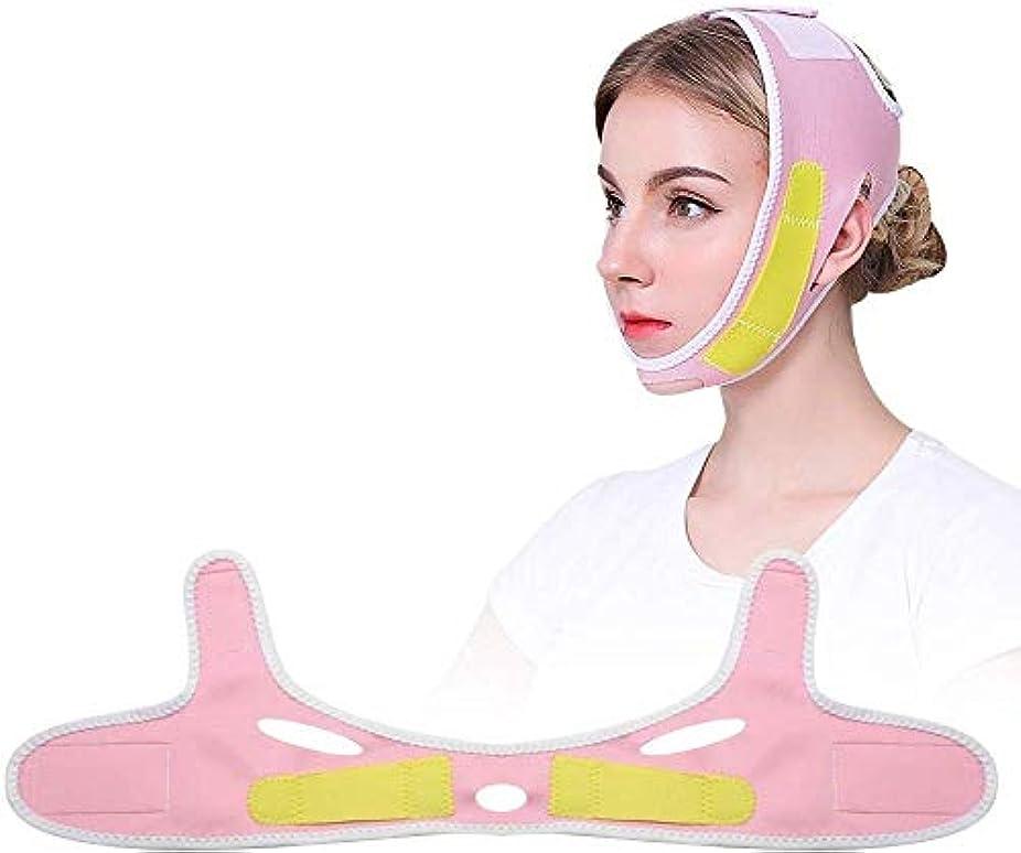 バインドスーツケース一杯HEMFV 二重あごを削減顔の激しいリフティング、ウェイトスリミングベルトの削減、スキンケアチンはファーミングストラップリフティング