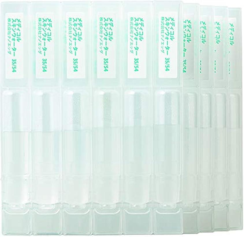マットレス貢献するニコチンメディコル スキンウォーター 35/54 敏感肌?乾燥肌にうるおいを