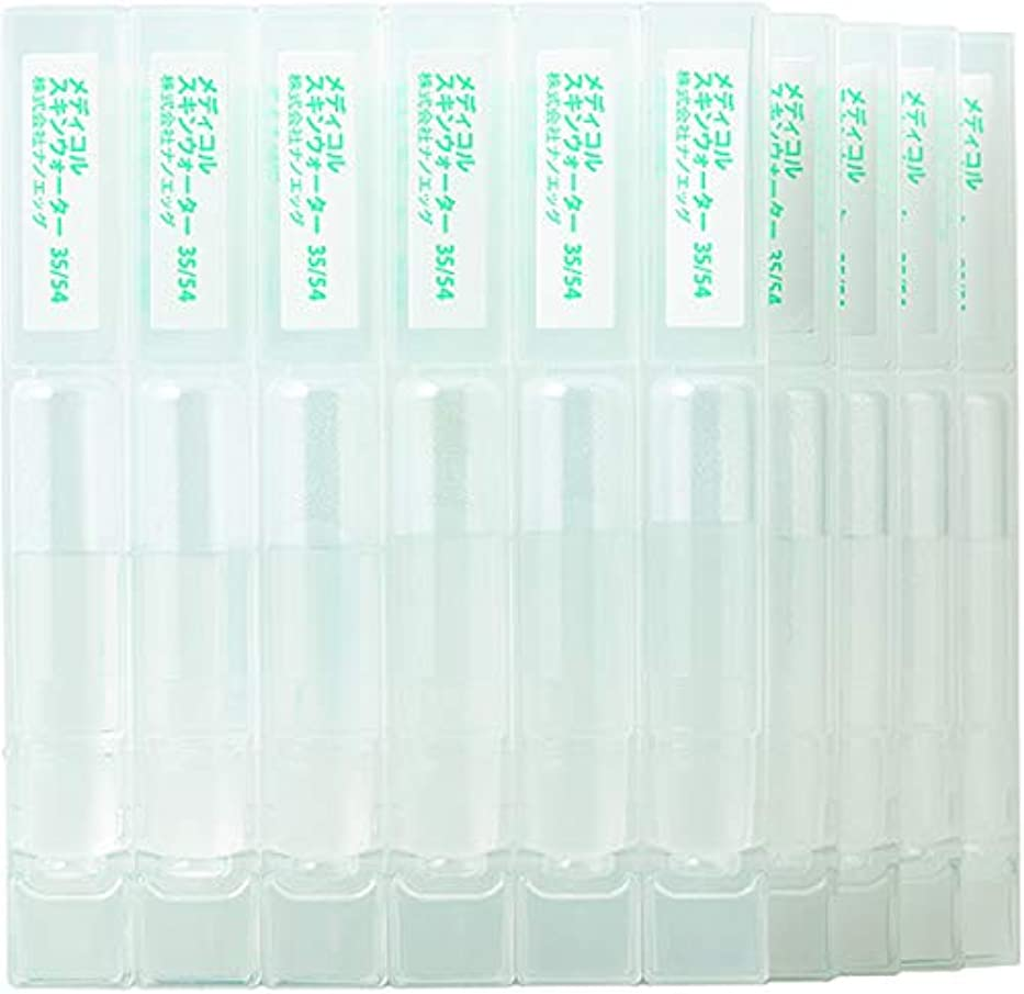 居住者ハーブ結晶メディコル スキンウォーター 35/54 敏感肌?乾燥肌にうるおいを