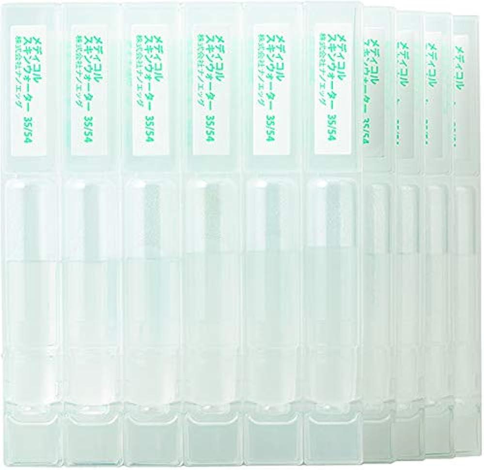 草指標汚れるメディコル スキンウォーター 35/54 敏感肌?乾燥肌にうるおいを