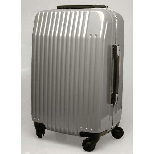 スーツケース キャリーバッグ ABS+ポリカーボネイト 59cmタイプ シルバー