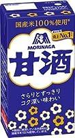森永製菓 甘酒チルド 125ml×18本