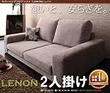 IKEA・ニトリ好きに。カバーリングフロアソファ【Lenon】レノン 2人掛け   モスグリーン