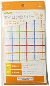 山崎実業 アイロン台カバースタンド式人体型プレミアム用 4624