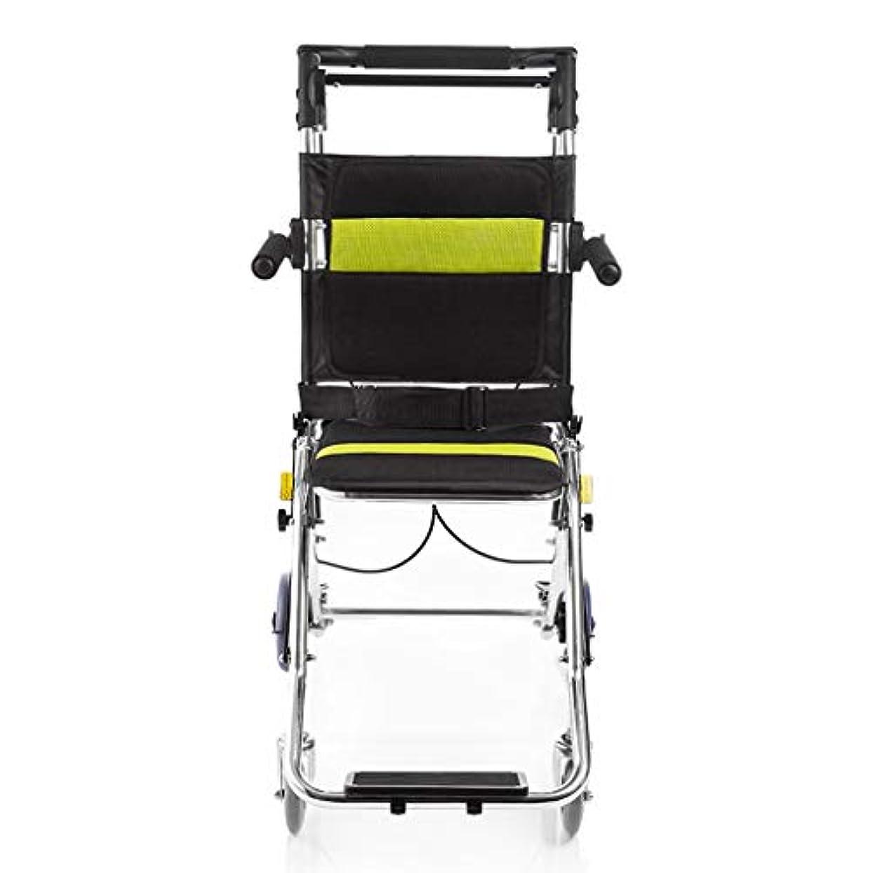 狼苗故意に折りたたみ車椅子、75 Kgの高齢者用屋外車椅子ベビーカーを運ぶことができます