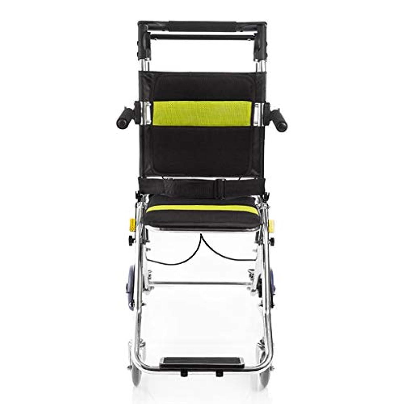 とんでもない無限治す折りたたみ車椅子、75 Kgの高齢者用屋外車椅子ベビーカーを運ぶことができます