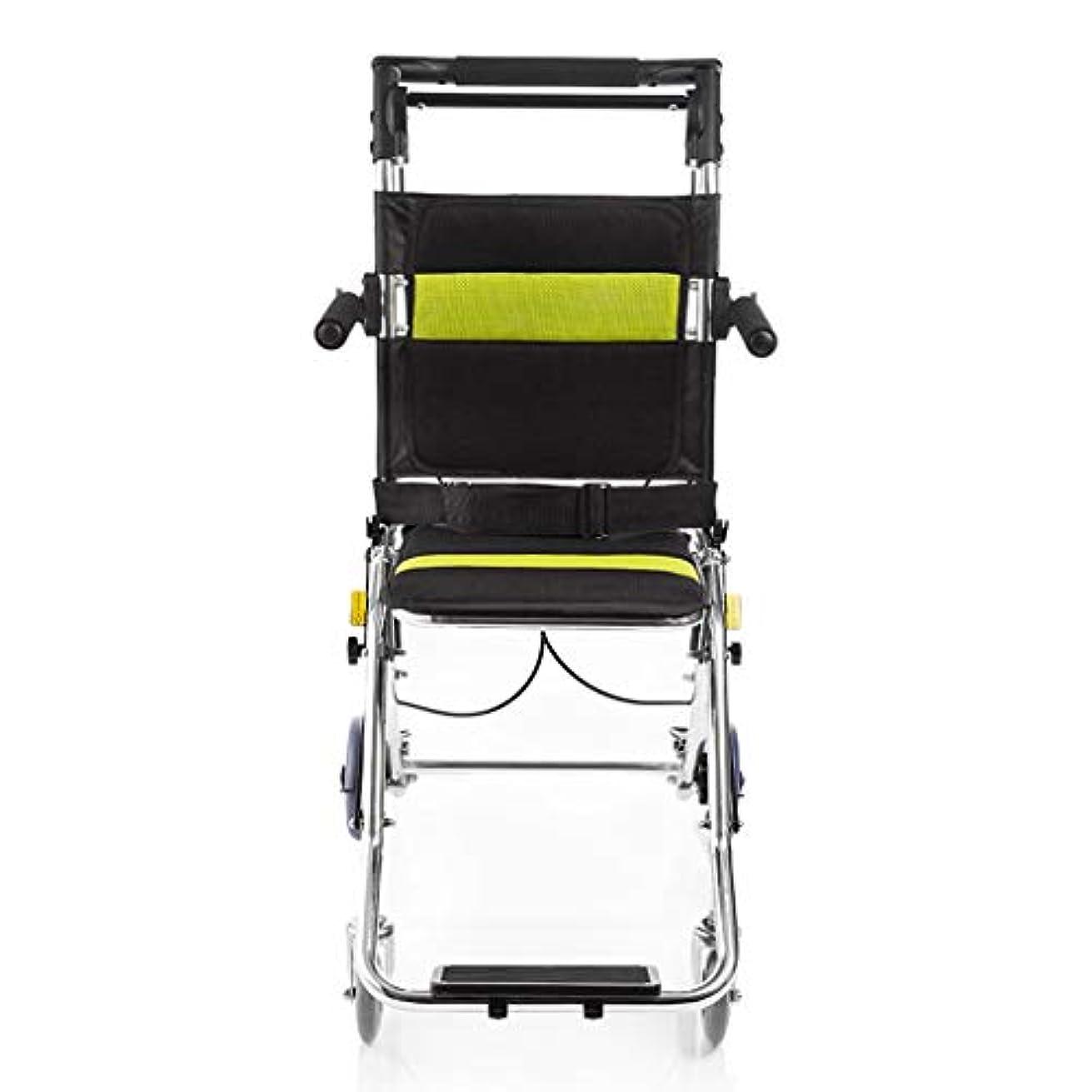切る旅行代理店盟主折りたたみ車椅子、75 Kgの高齢者用屋外車椅子ベビーカーを運ぶことができます
