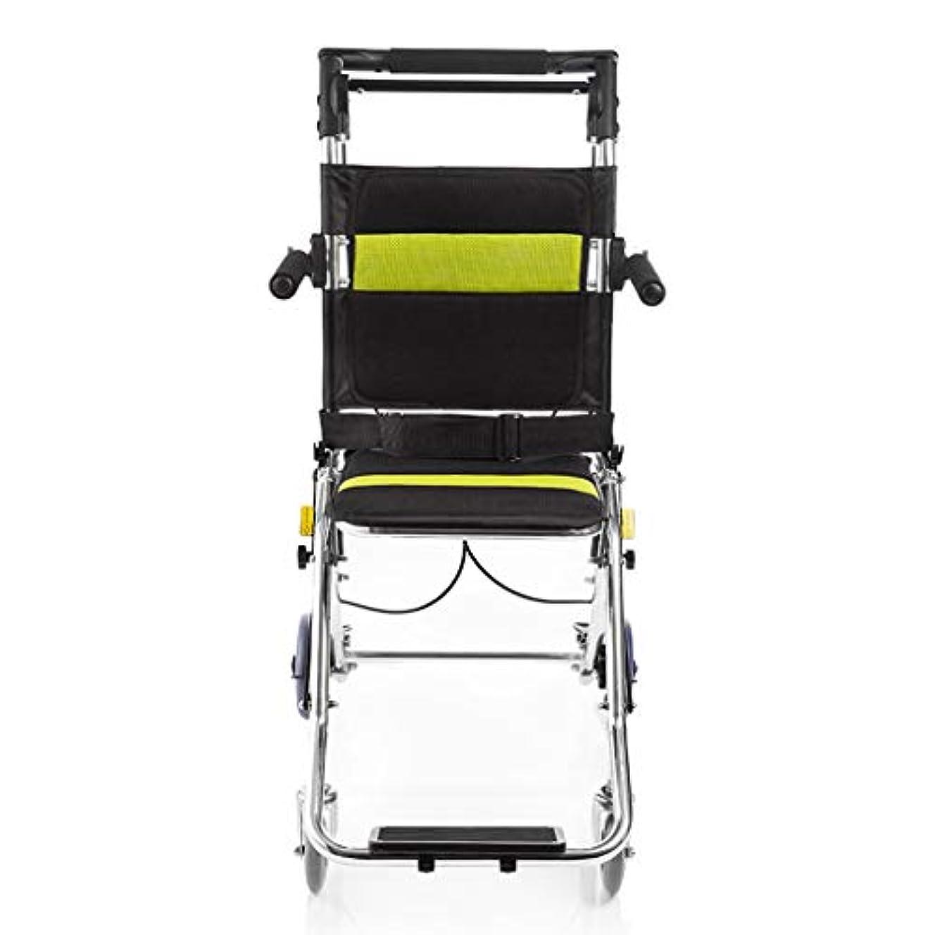 周術期独立した把握折りたたみ車椅子、75 Kgの高齢者用屋外車椅子ベビーカーを運ぶことができます