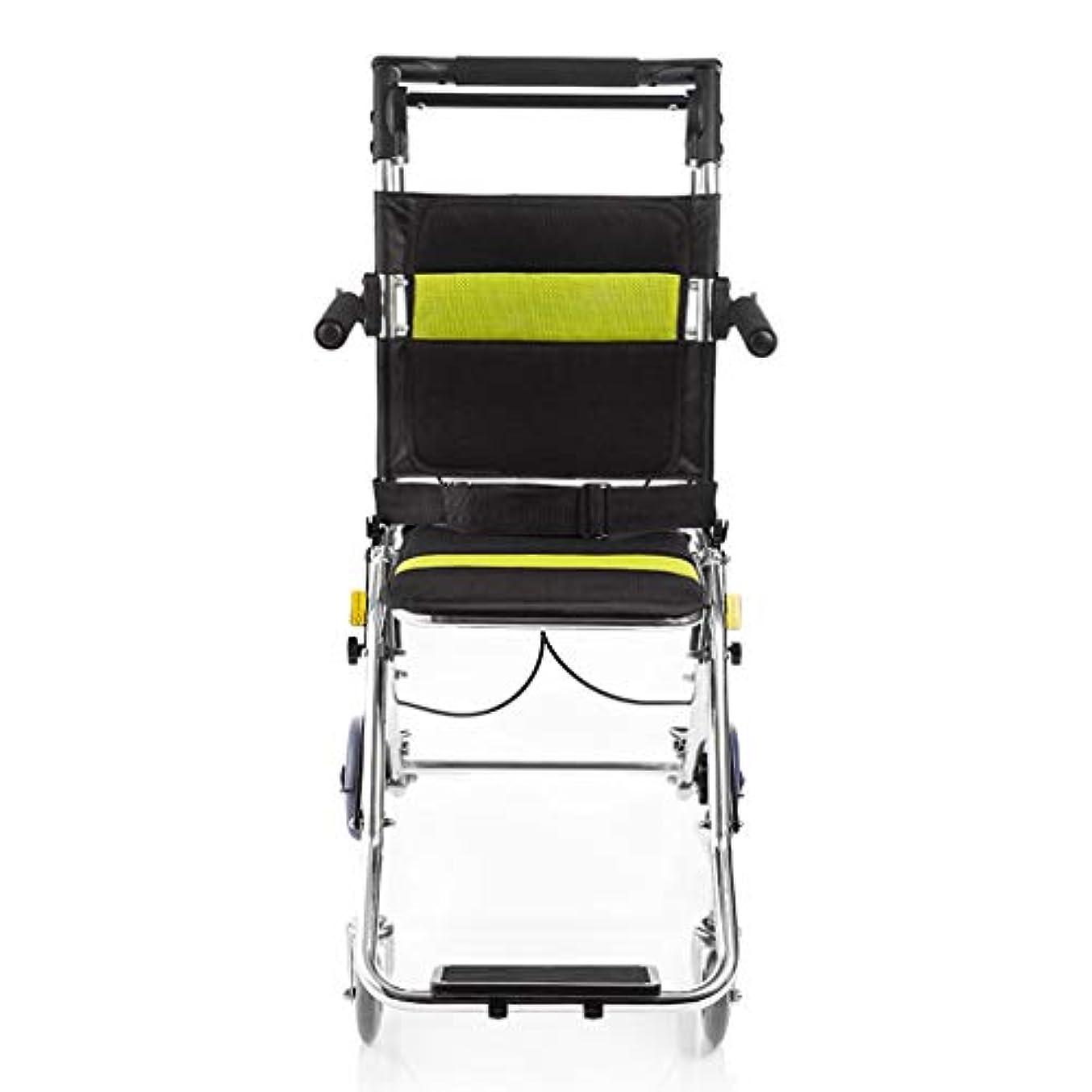 トイレストラップがっかりした折りたたみ車椅子、75 Kgの高齢者用屋外車椅子ベビーカーを運ぶことができます