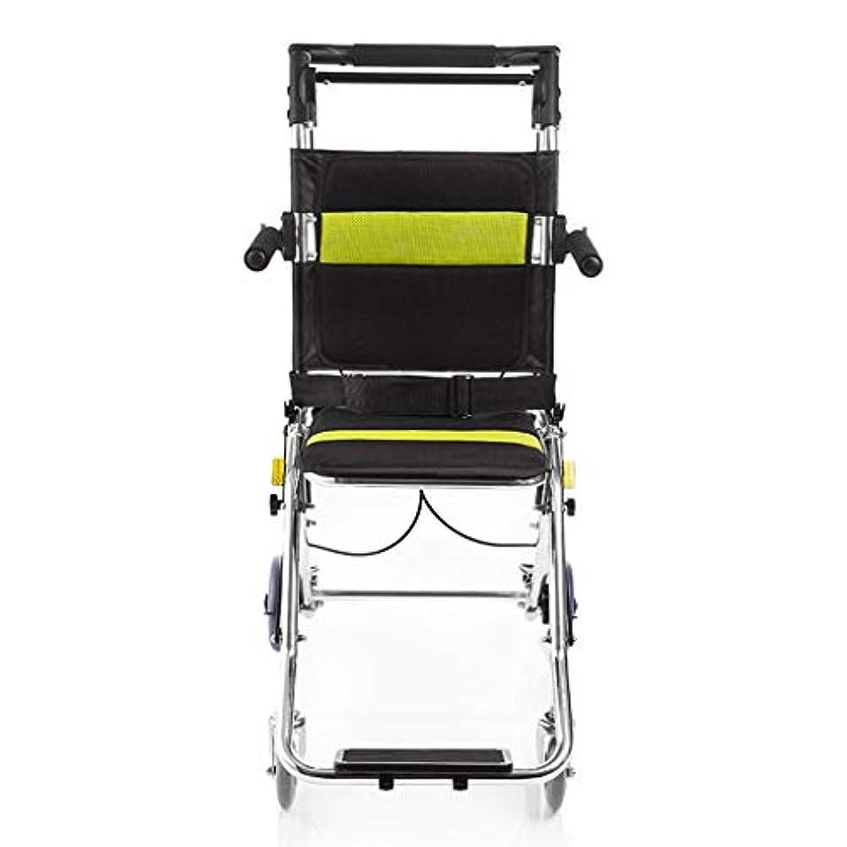 明らかチョコレート弱まる折りたたみ車椅子、75 Kgの高齢者用屋外車椅子ベビーカーを運ぶことができます