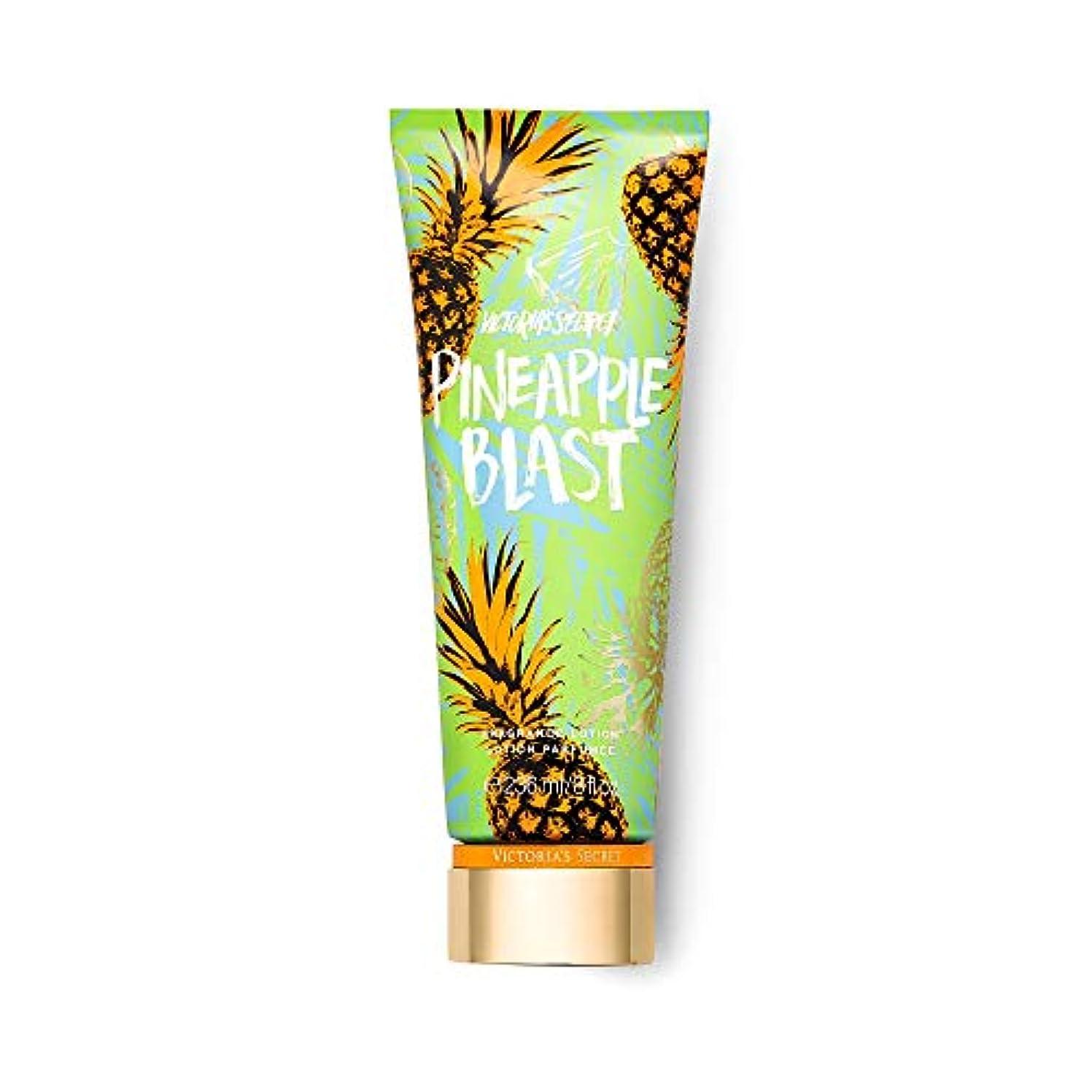 出力試験ステーキフレグランスローション【限定品?JuiceBarCollection】 Victoria'sSecret Fantasies FragranceLotion ヴィクトリアズシークレット (3.パイナップルブラスト/PineappleBlast...
