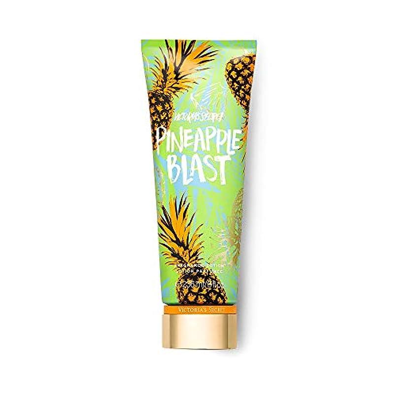 ローズ雄弁な導入するフレグランスローション【限定品?JuiceBarCollection】 Victoria'sSecret Fantasies FragranceLotion ヴィクトリアズシークレット (3.パイナップルブラスト/PineappleBlast...