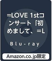 【Amazon.co.jp限定】=LOVE 1stコンサート「初めまして、=LOVEです。」 (BD) (トートバッグ付) [Blu-ray]
