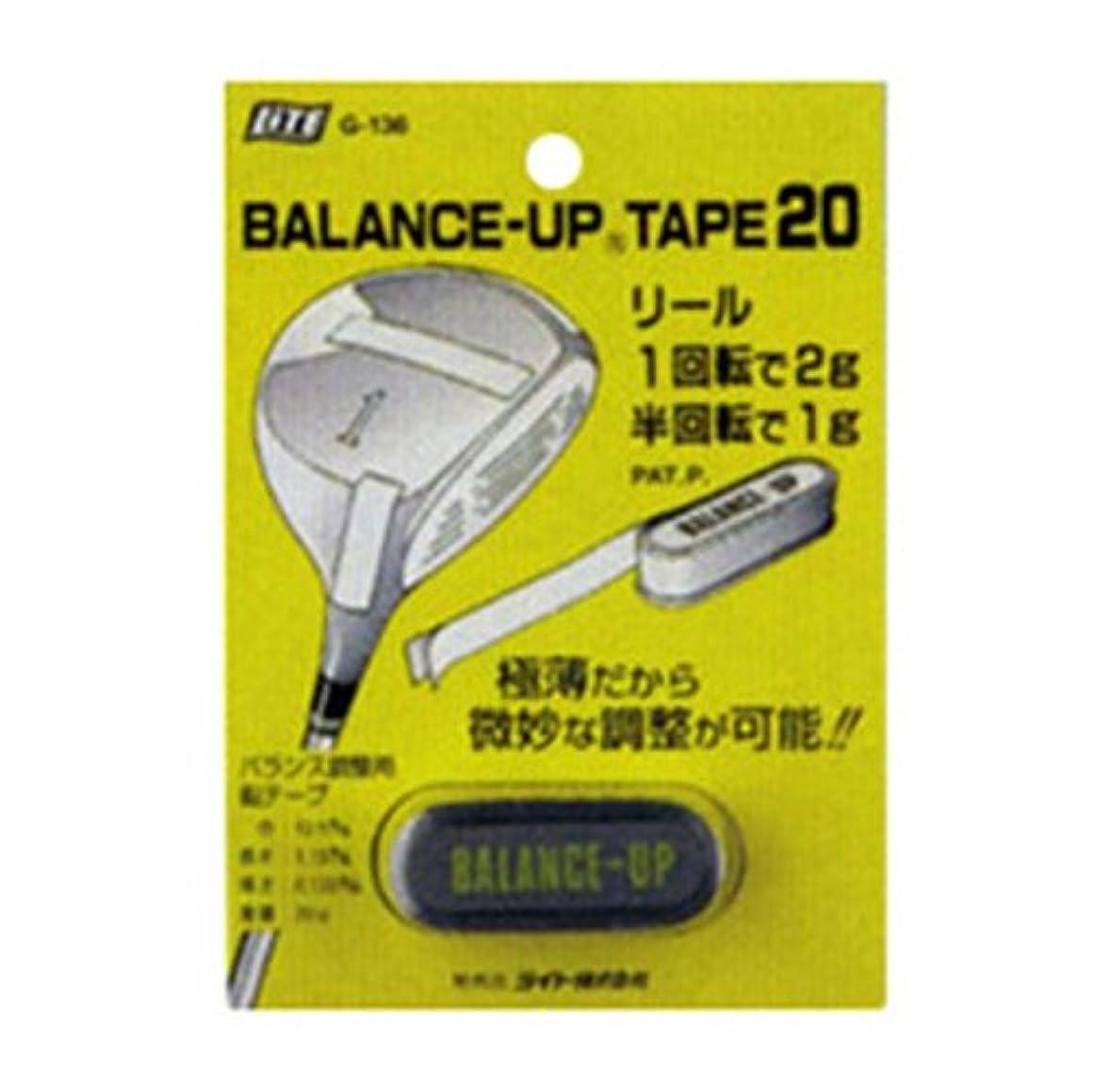 優雅なぎこちない薬用ライト Lite バランスアップテープ20 2個セット