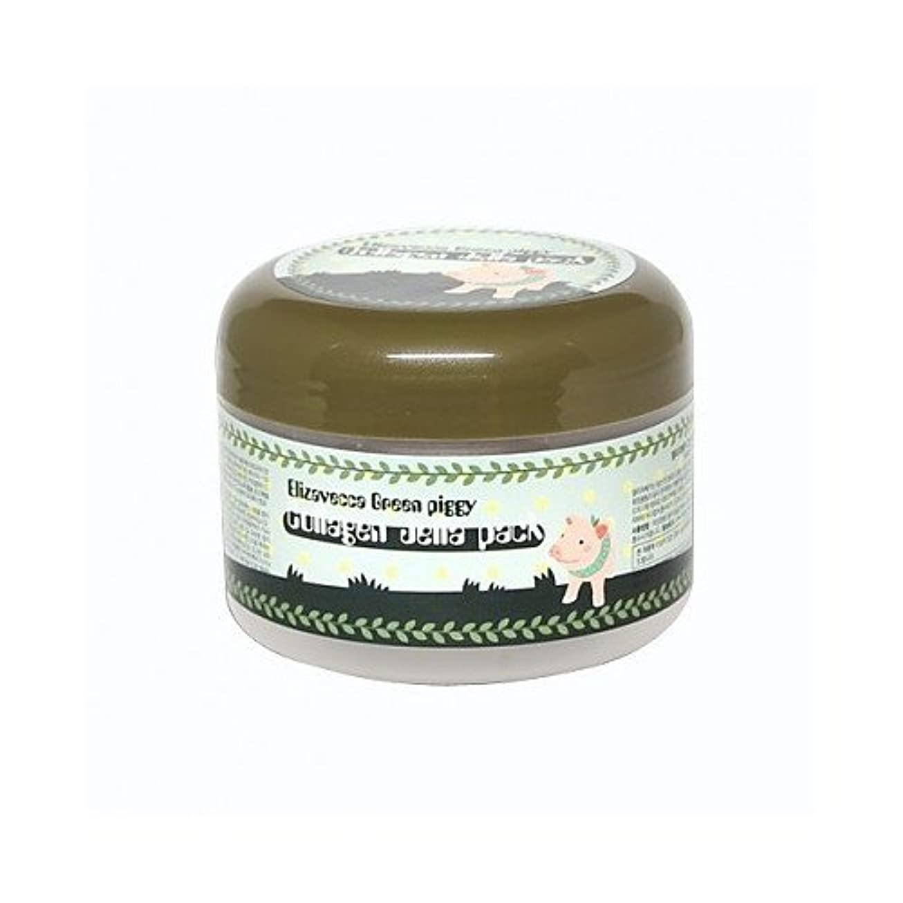 軽量ピクニックをする起きている(3 Pack) ELIZAVECCA Green piggy collagen jella pack (並行輸入品)