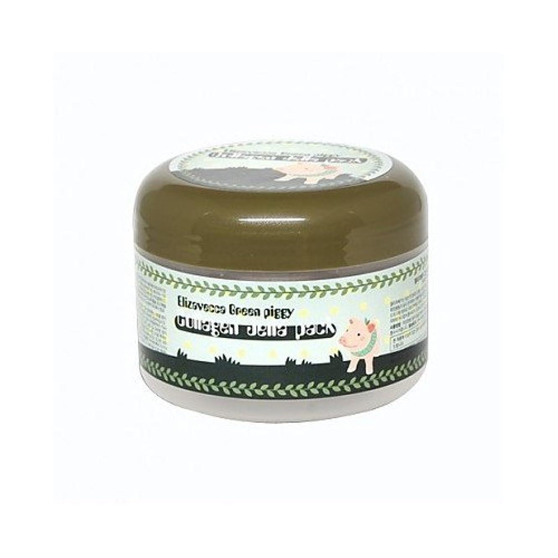 ブラウン悲観主義者不測の事態(3 Pack) ELIZAVECCA Green piggy collagen jella pack (並行輸入品)