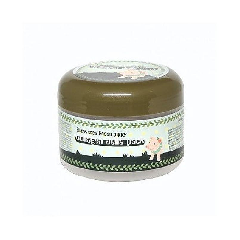 略奪踏みつけ人種(6 Pack) ELIZAVECCA Green piggy collagen jella pack (並行輸入品)