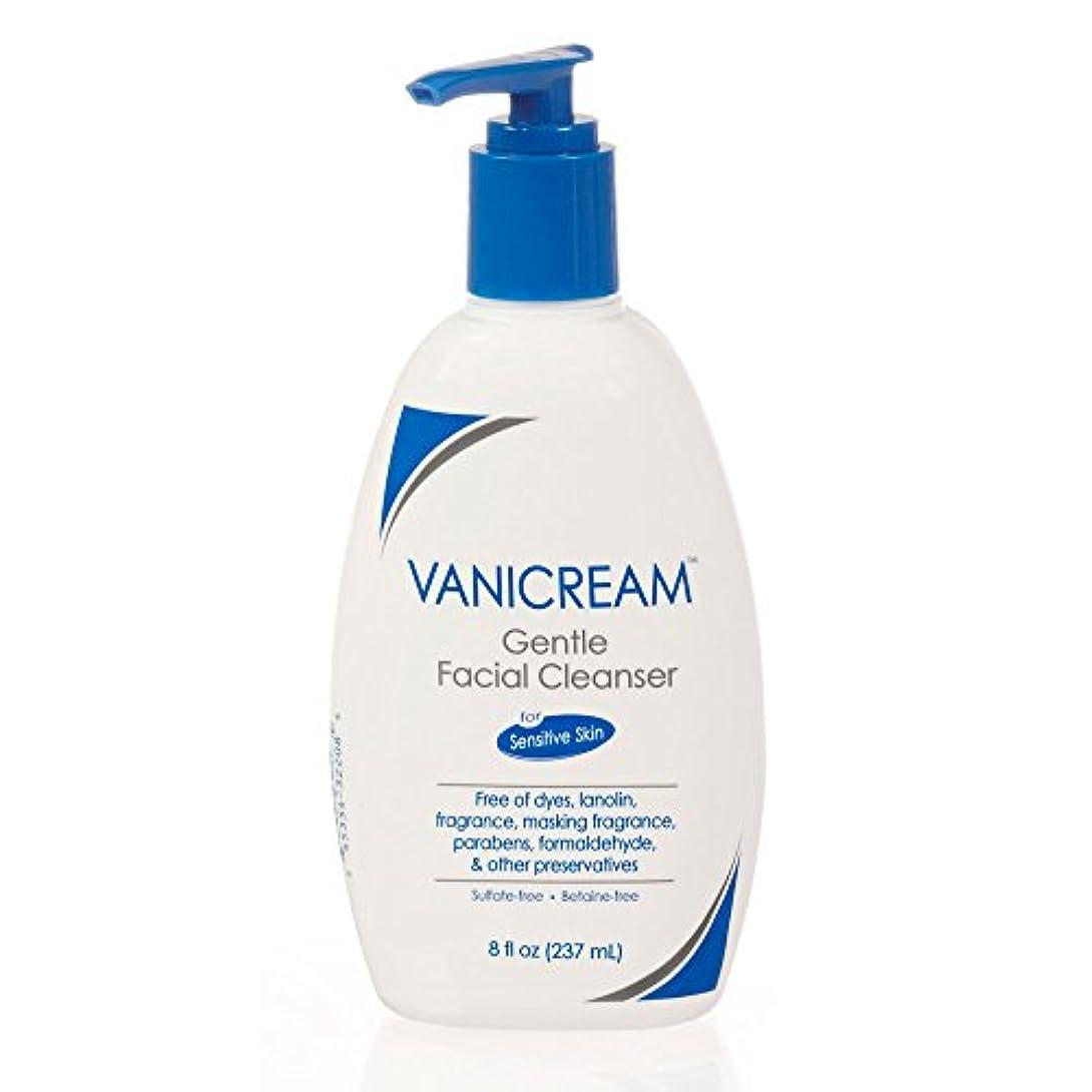 求人タイル安全性Vanicream ポンプディスペンサー、8オンスで敏感肌用ジェントルクレンザー