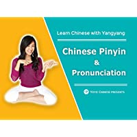 Learn Chinese with Yangyang: Chinese Pinyin & Pronunciation