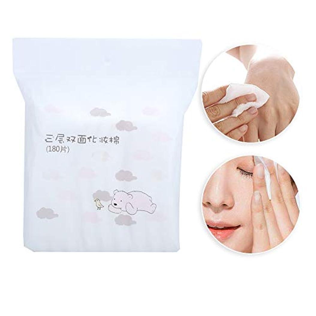 スタック液体ボイド180ピース バッグ化粧 コットン パッドリムーバー 化粧品ツール クレンジングワイプ スキンケア