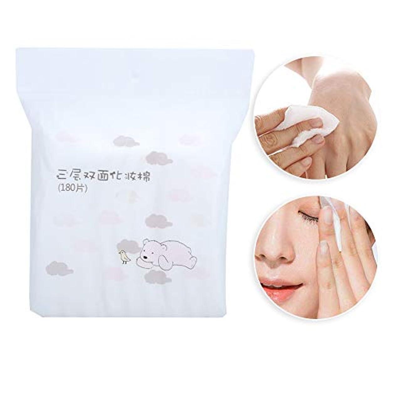 印刷するビュッフェクレジット180ピース バッグ化粧 コットン パッドリムーバー 化粧品ツール クレンジングワイプ スキンケア
