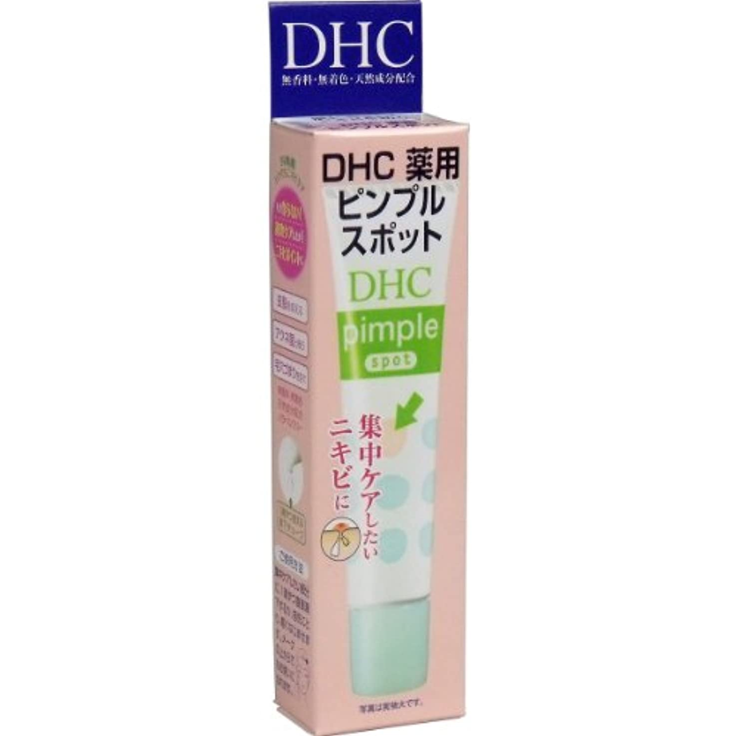 登場蓋ヘビ【DHC】DHC 薬用ピンプルスポット 15ml ×5個セット