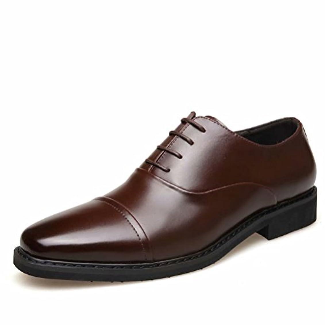 ペルソナ掃くミケランジェロAmazingJP ビジネスシューズ メンズ 革靴 靴 ストレートチップ 内羽根 カジュアル レースアップ ブラウン ブラック 通勤 柔らかい