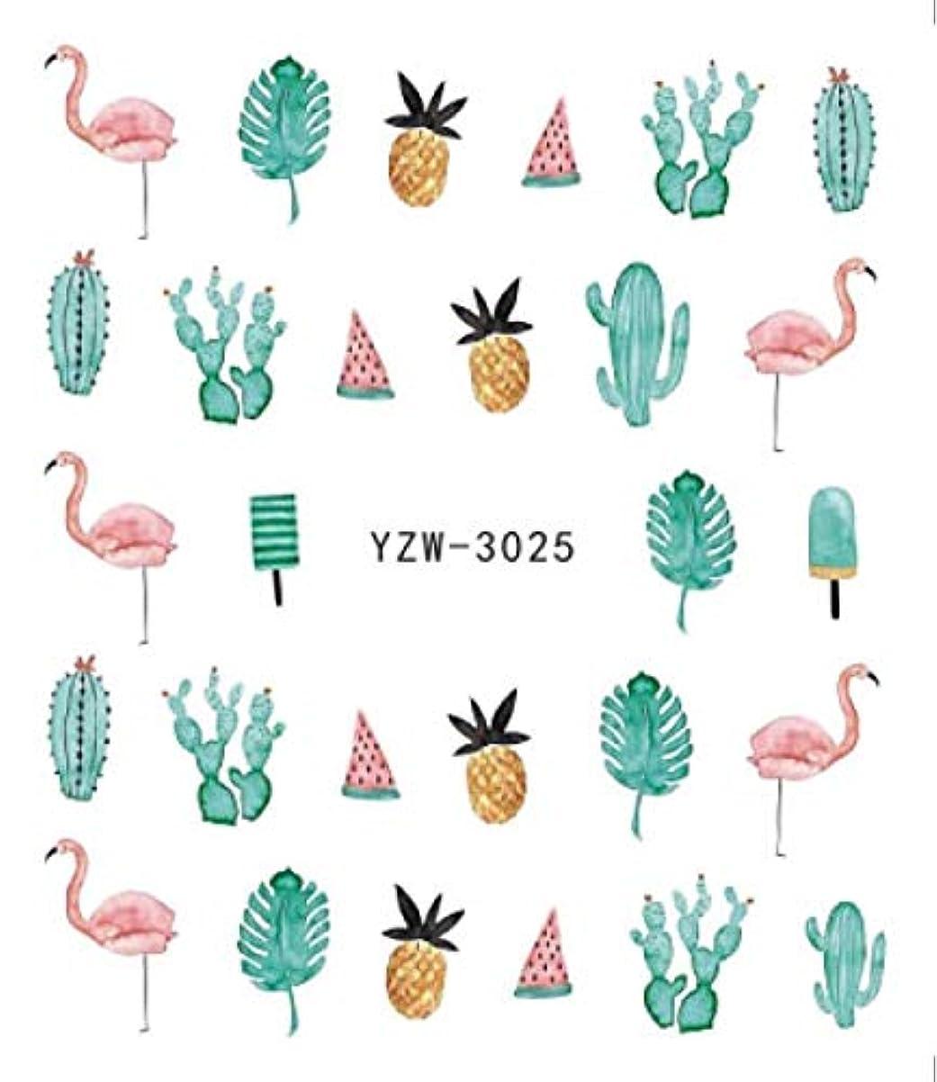 コンベンション篭腰SUKTI&XIAO ネイルステッカー 甘いフルーツネイルアート水転写ステッカーネイルデコレーションセット女性メイクアップdiy美容入れ墨ツール、Yzw-3025