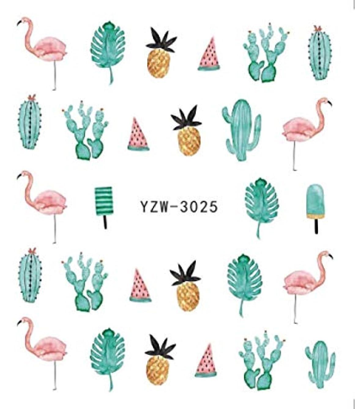 感じダッシュ店主SUKTI&XIAO ネイルステッカー 甘いフルーツネイルアート水転写ステッカーネイルデコレーションセット女性メイクアップdiy美容入れ墨ツール、Yzw-3025