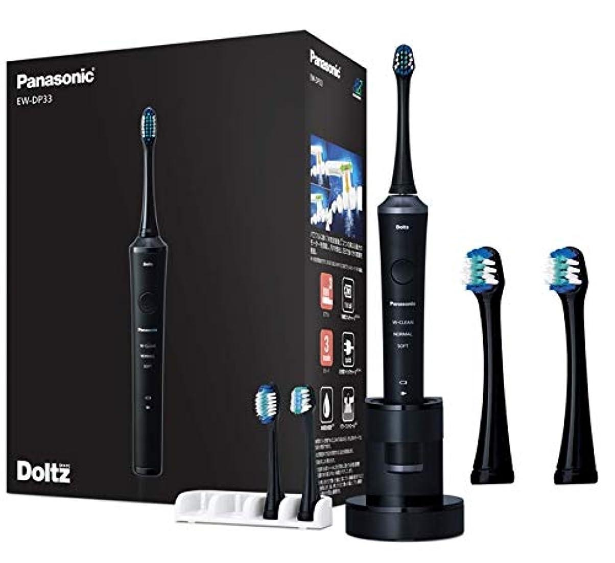 速い登録する決してパナソニック 電動歯ブラシ ドルツ 黒 EW-DP33-K + 替えブラシ セット