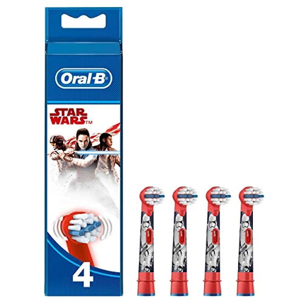 政府生物学確立しますブラウン オーラルB 電動歯ブラシ 子供用 すみずみクリーンキッズ やわらかめ 替ブラシ(4本) レッド スターウォーズ [並行輸入品]