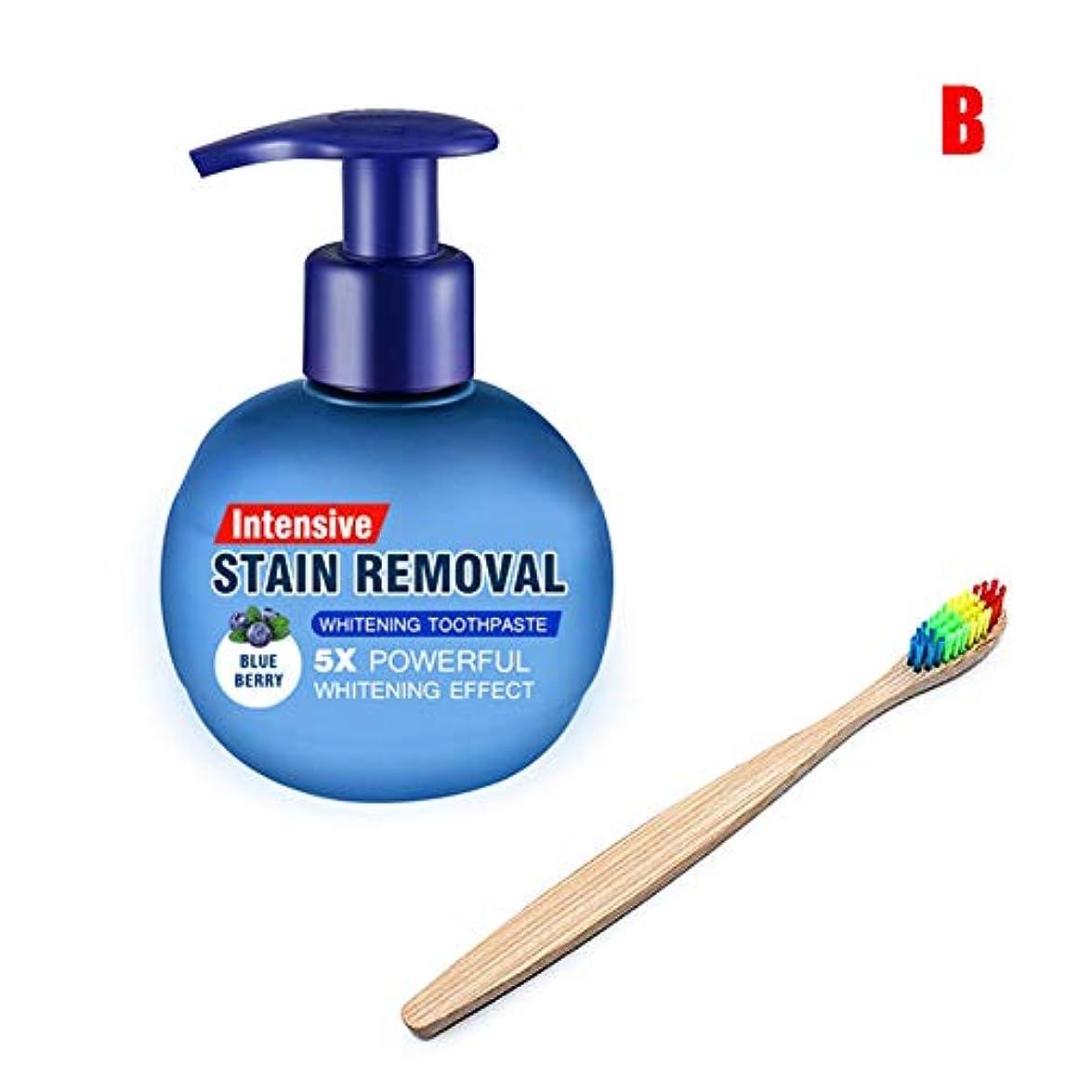 ナチュラ鰐息苦しいMAYouth ホワイトニング歯磨き粉 歯を磨くための歯ブラシで歯磨き粉アンチブリーディングガムを白くする集中的な汚れ除去剤