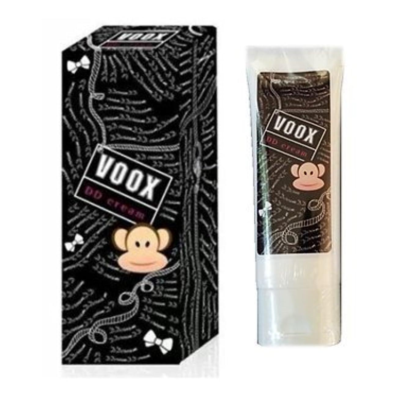 徐々にブラウン追放するVooxボディクリームBB Cream Whitening Sunblockスキン100 g by VOOX