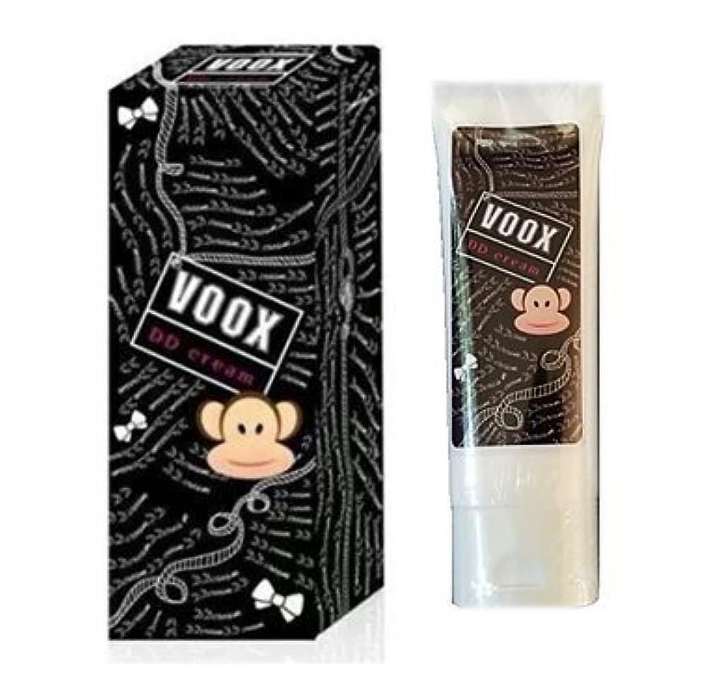 手伝う競争ジョガーVooxボディクリームBB Cream Whitening Sunblockスキン100 g by VOOX