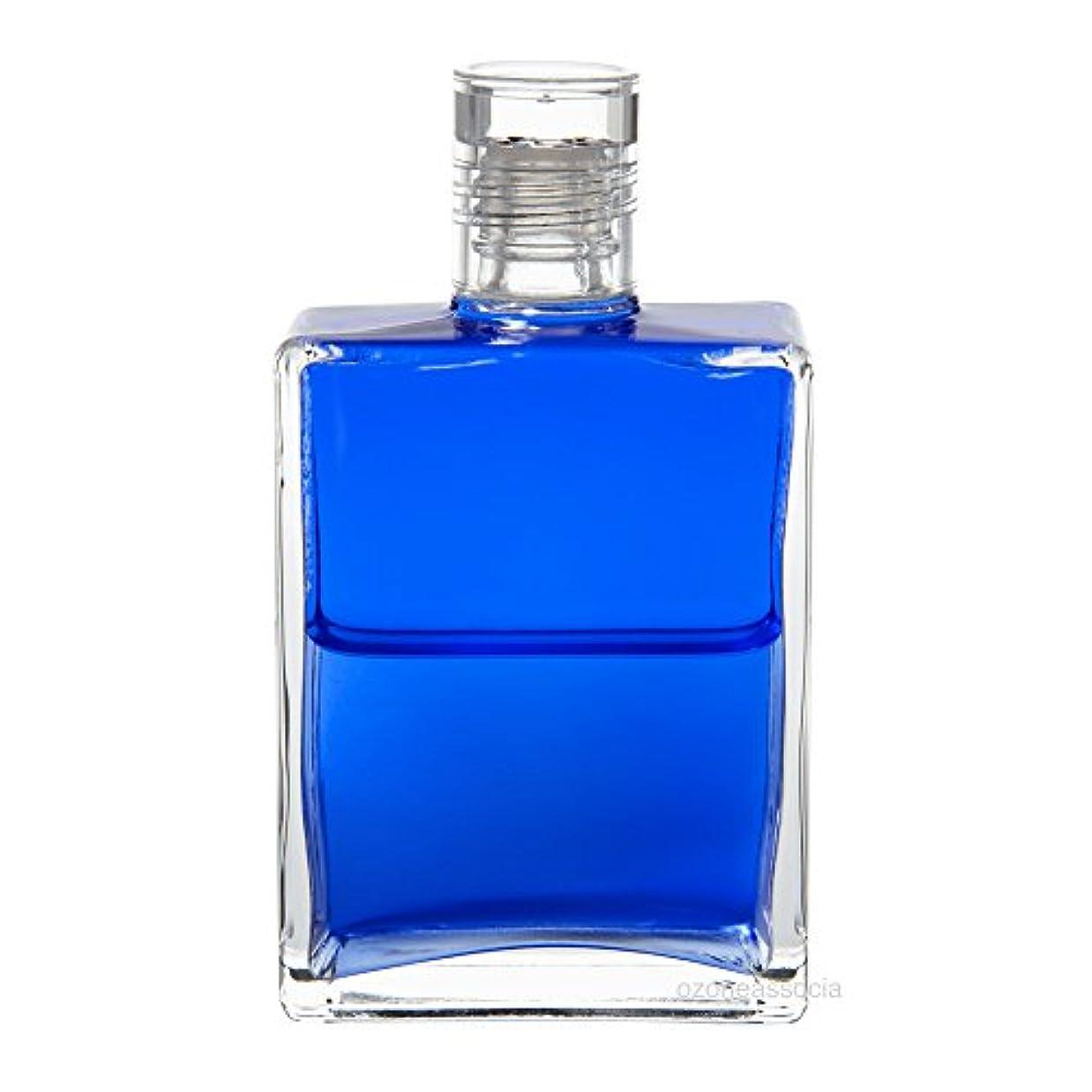 ホーム頭高くオーラソーマ ボトル 2番 ピースイクイリブリアムボトル (ブルー/ブルー) イクイリブリアムボトル50ml