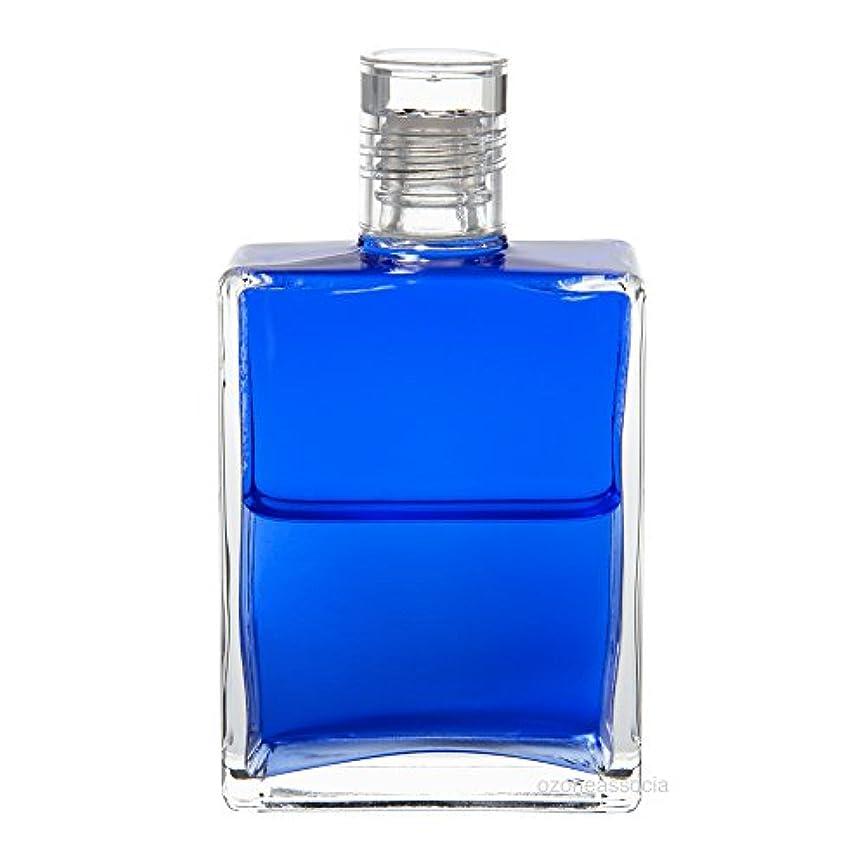 月面拍手する量オーラソーマ ボトル 2番 ピースイクイリブリアムボトル (ブルー/ブルー) イクイリブリアムボトル50ml