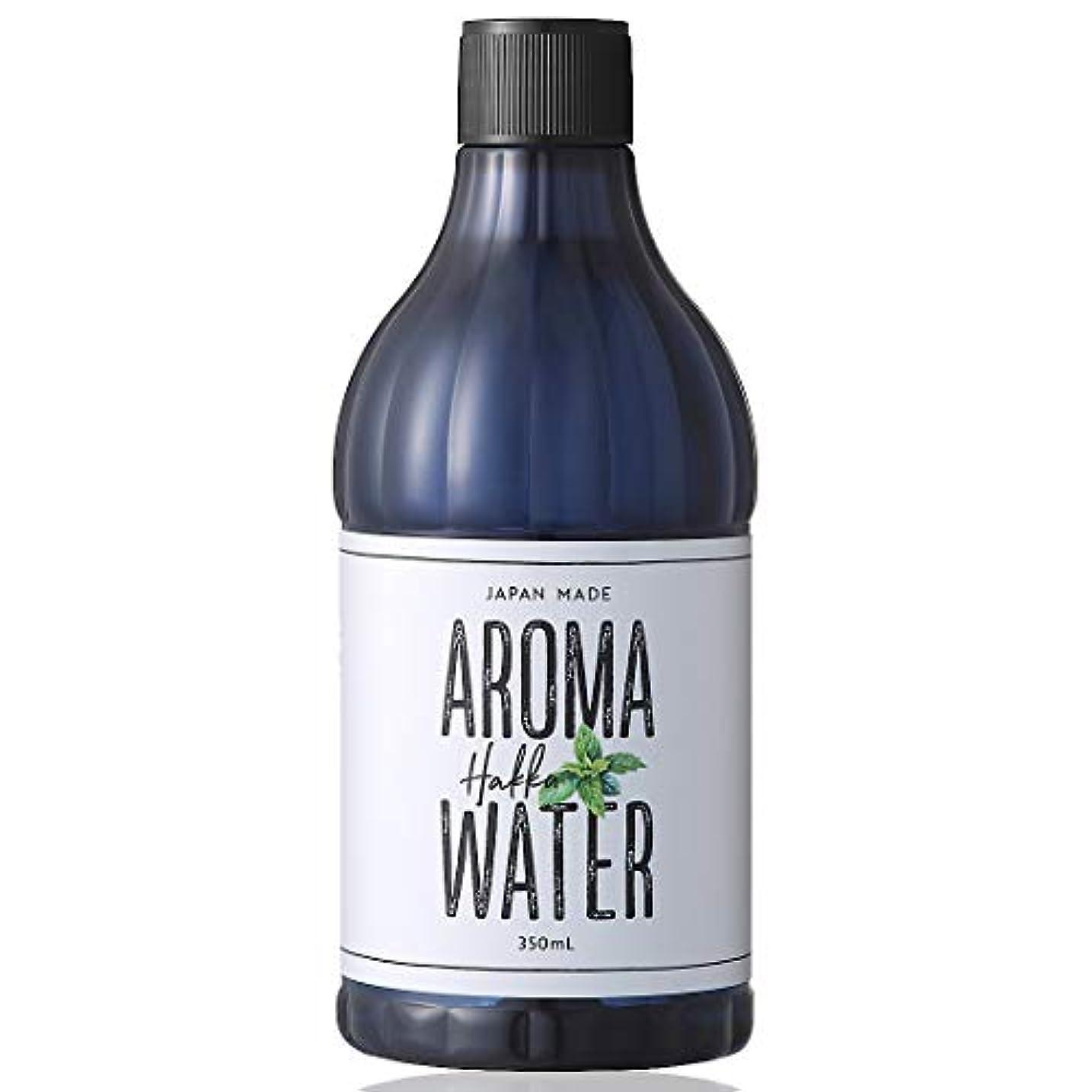 減少扇動する乳剤デイリーアロマジャパン アロマウォーター 加湿器用 350ml 日本製 水溶性アロマ - ハッカ