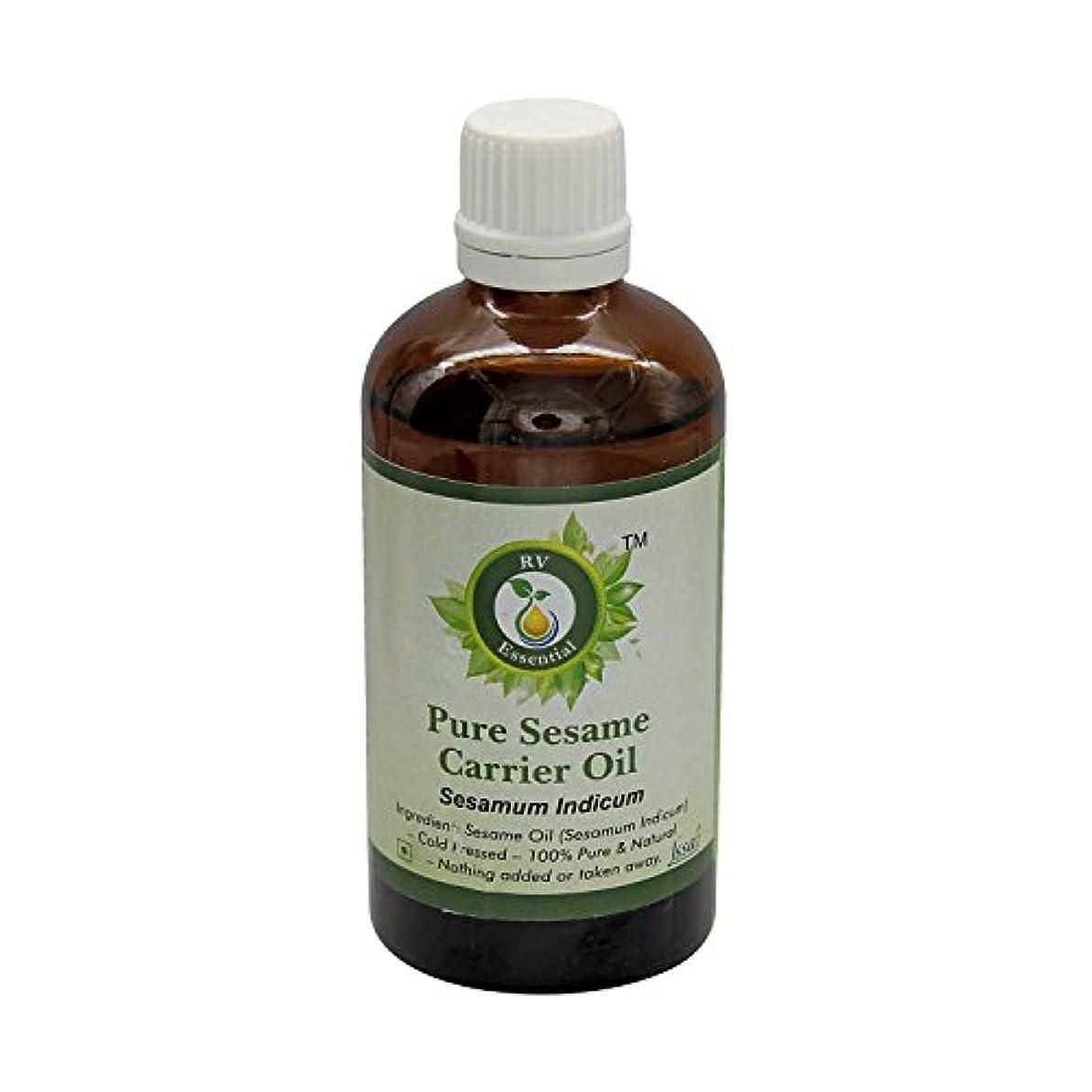 敏感なモールス信号終わったR V Essential 純粋なごま油15ml (0.507oz)- Sesamum Indicum (100%ピュア&ナチュラルコールドPressed) Pure Sesame Carrier Oil