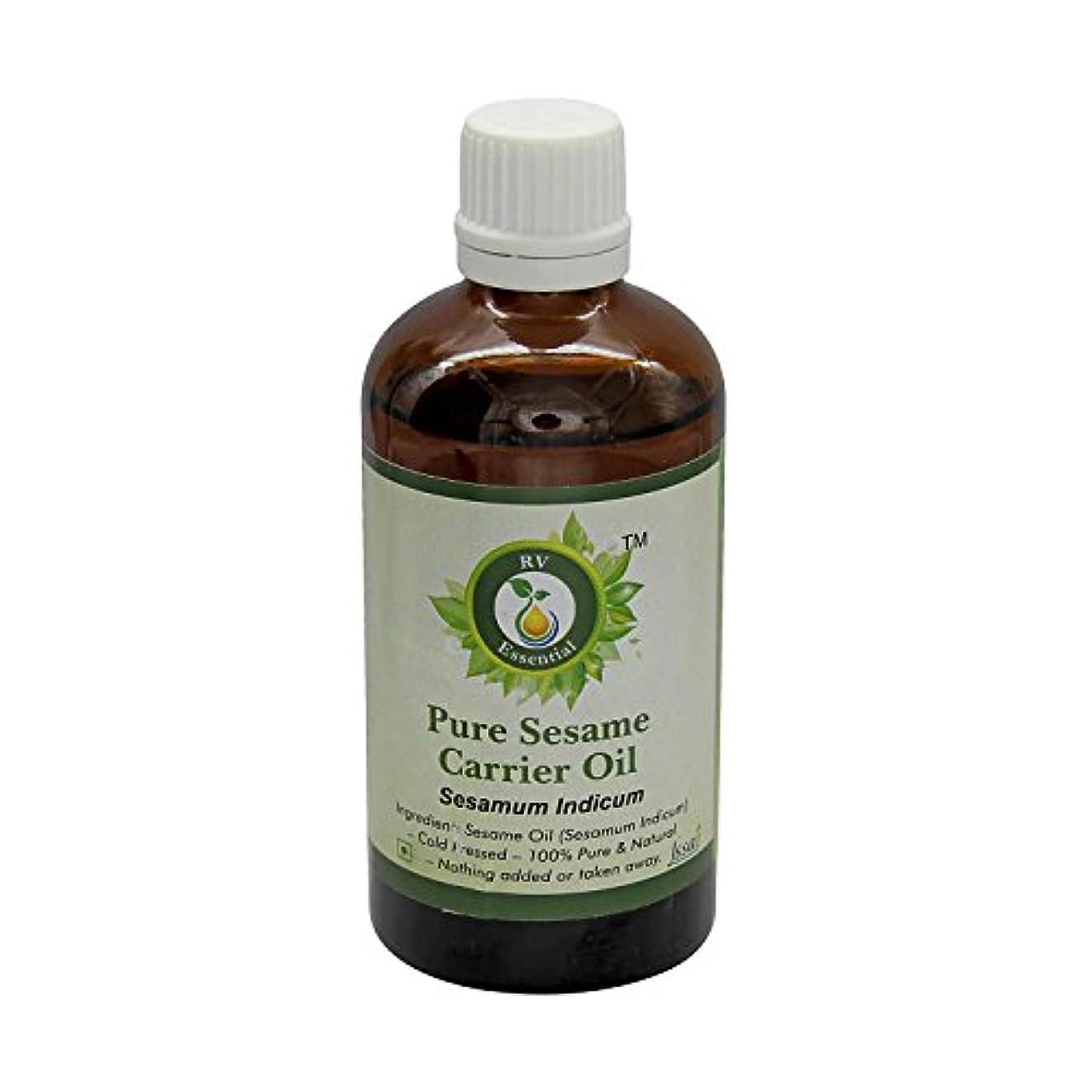 大脳分類する黒くするR V Essential 純粋なごま油15ml (0.507oz)- Sesamum Indicum (100%ピュア&ナチュラルコールドPressed) Pure Sesame Carrier Oil