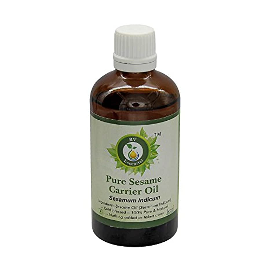 妨げるかりて戦士R V Essential 純粋なごま油15ml (0.507oz)- Sesamum Indicum (100%ピュア&ナチュラルコールドPressed) Pure Sesame Carrier Oil