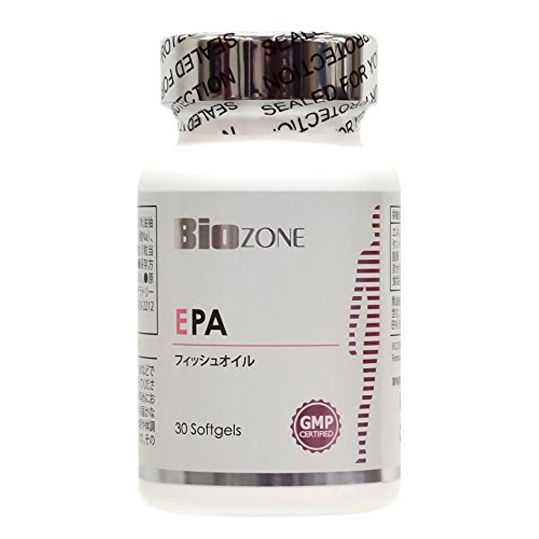 輸送スペル憂鬱なダグラスラボラトリーズ バイオゾーン(BioZONE) サプリメント EPA 30粒 30日分